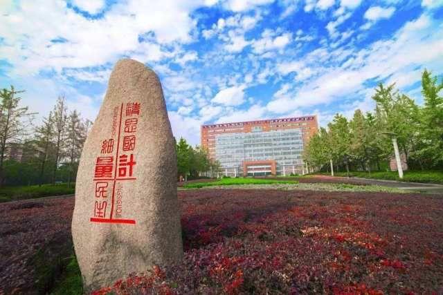 中国计量大学汉硕考研6.jpg