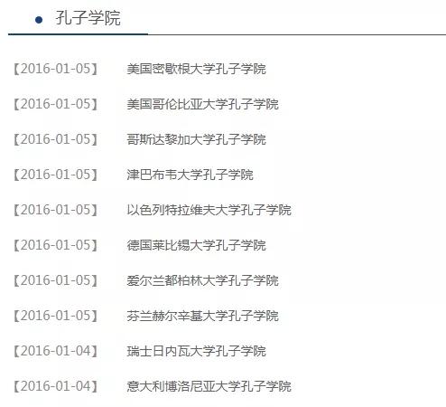 中国人民大学汉硕