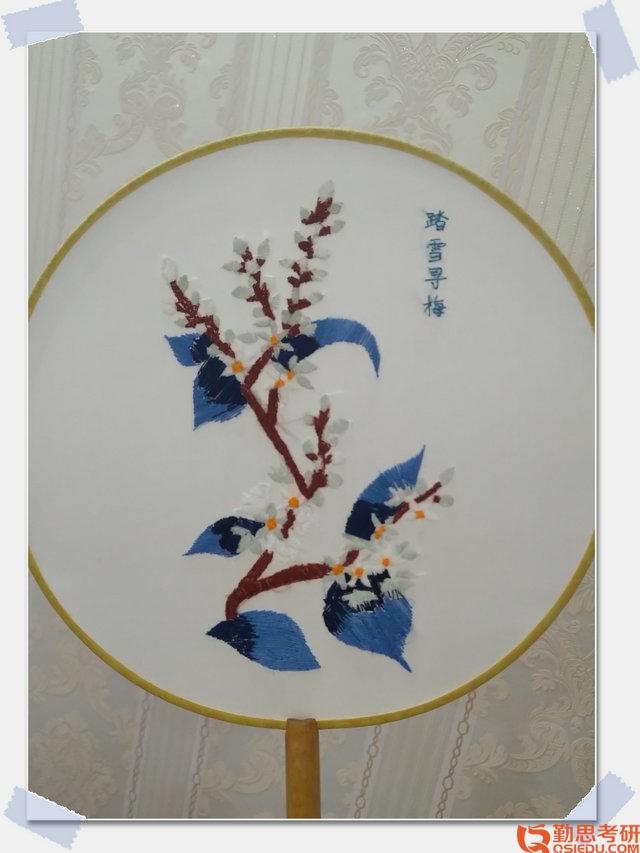 中华才艺刺绣作品
