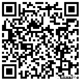 2019<a href=http://www.qsiedu.com/jiaoyuxuekaoyan/ target=_blank class=infotextkey>教育学考研</a>6.png