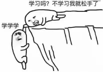 教育学考研8.png