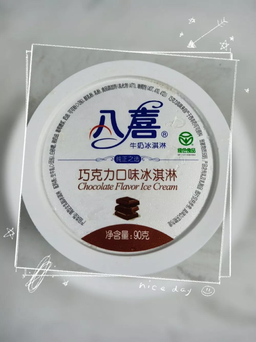 <a href=http://www.audrey-enterp.com/jiaoyuxuekaoyan/jingyan/ target=_blank class=infotextkey><a href=http://www.qsiedu.com/jiaoyuxuekaoyan/ target=_blank class=infotextkey>教育学考研</a>经验</a>