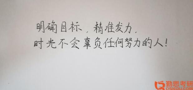 北京师范大学<a href=http://www.qsiedu.com/ target=_blank class=infotextkey>教育学考研</a>
