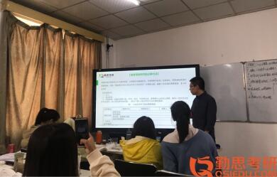 南京师范大学<a href=http://www.qsiedu.com/ target=_blank class=infotextkey>教育学考研</a>课程
