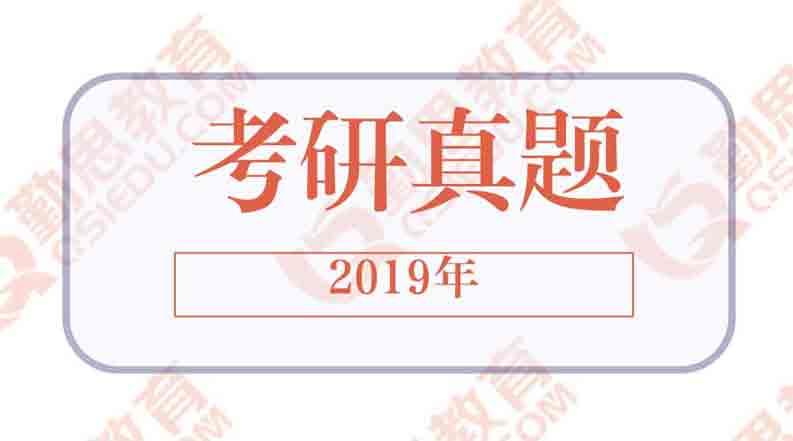 武汉大学<a href=http://www.qsiedu.com/jiaoyuxuekaoyan/zhenti/ target=_blank class=infotextkey><a href=http://www.qsiedu.com/ target=_blank class=infotextkey>教育学考研</a>真题</a>