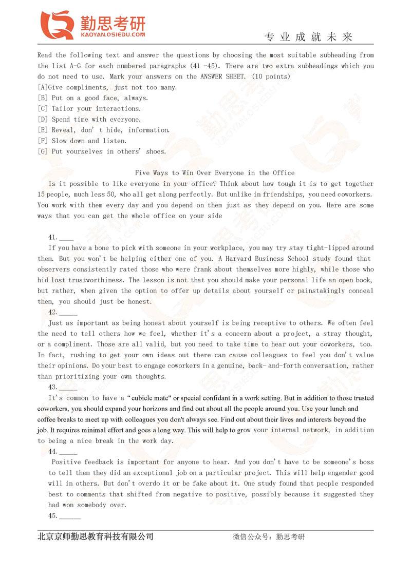 2020考研英语二真题及答案解析_页面_16.jpg