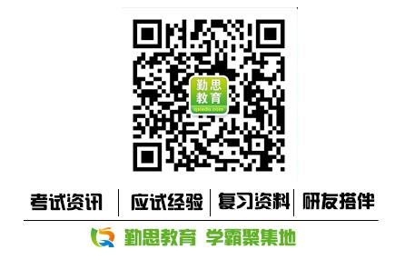 勤思教育网微信末.jpg
