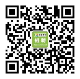 微信_招聘.png