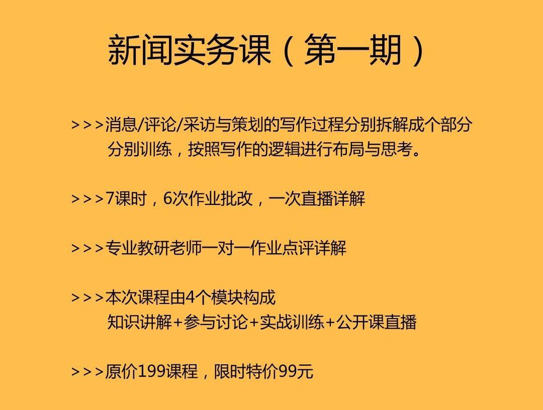 新传考研活动6.jpg