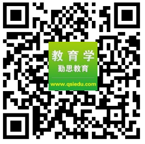 QQ截图20170210115447.png