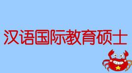 汉硕考研辅导效果.jpg