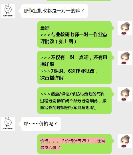 新传考研5.png