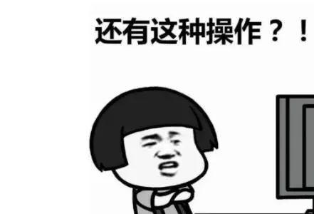 新传考研资料.jpg