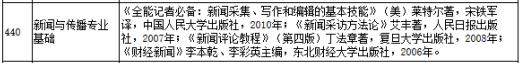 新传考研2.png