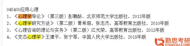 西南民族大学2020考研2018注册送体验金的娱乐平台招生简章.png