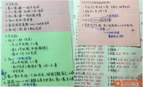 2019年北京林业大学应用<a href=http://www.qsiedu.com/xinlixuekaoyan/ target=_blank class=infotextkey>心理学考研</a>
