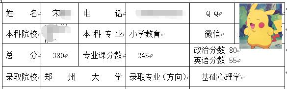 郑大基础2018注册送体验金的娱乐平台.png