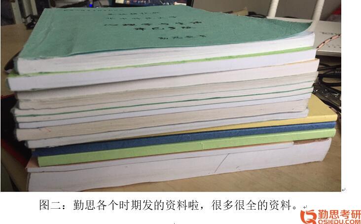 2019年华中师范大学<a href=http://www.qsiedu.com/xinlixuekaoyan/ target=_blank class=infotextkey>心理学考研</a>