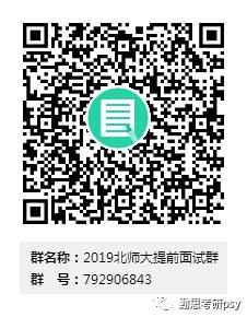 北师大MAP7.png