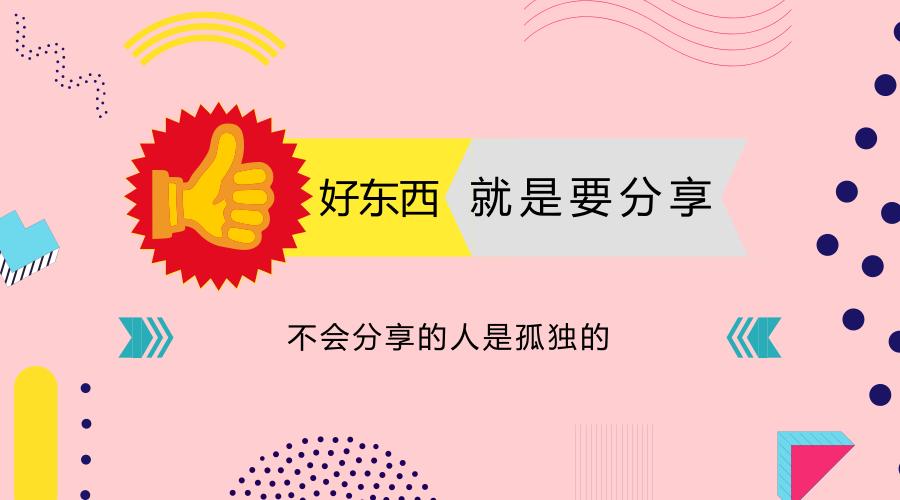 【上岸经验】汉语国际教育硕士考研经验