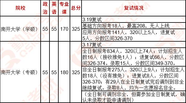 D83BC373-4B0F-4c35-96E5-37682C3A4F5F.png