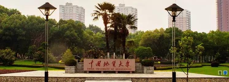 中国地质大学<a href=http://www.audrey-enterp.com/ target=_blank class=infotextkey>2018注册送体验金的娱乐平台考研</a>
