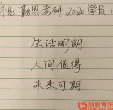 天师大发展与<a href=http://www.qsiedu.com/xinlixuekaoyan/jiaoxin/ target=_blank class=infotextkey><a href=http://www.qsiedu.com/jiaoyuxuekaoyan/jiaoxin/ target=_blank class=infotextkey>教育心理学</a></a>考研