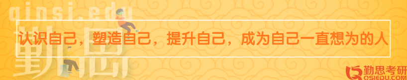郑州大学基础<a href=http://www.qsiedu.com/ target=_blank class=infotextkey>心理学考研</a>